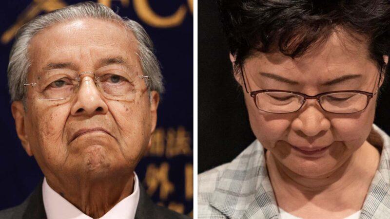 全球元首第一個:馬哈蒂爾建議林鄭辭職