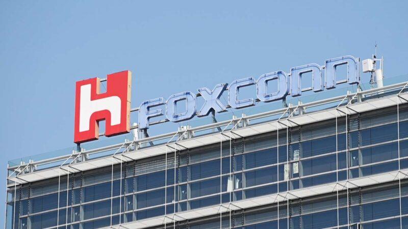 彭博社:台4大电子巨头正准备撤出中国
