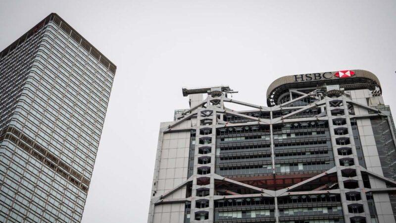 美中金融戰劇本已寫好?香港法案是關鍵