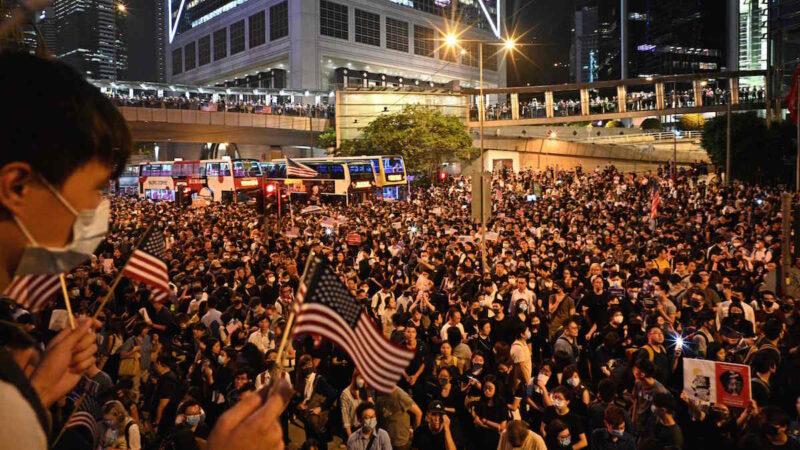 """【直播回放】10.14 香港遮打花园""""人权民主法案集气大会"""""""