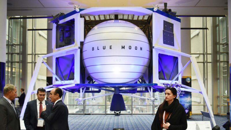 美国拒发签证?中共航天局意外缺席国际宇航大会