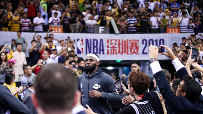 NBA沒有傷害球迷,傷害的是中共