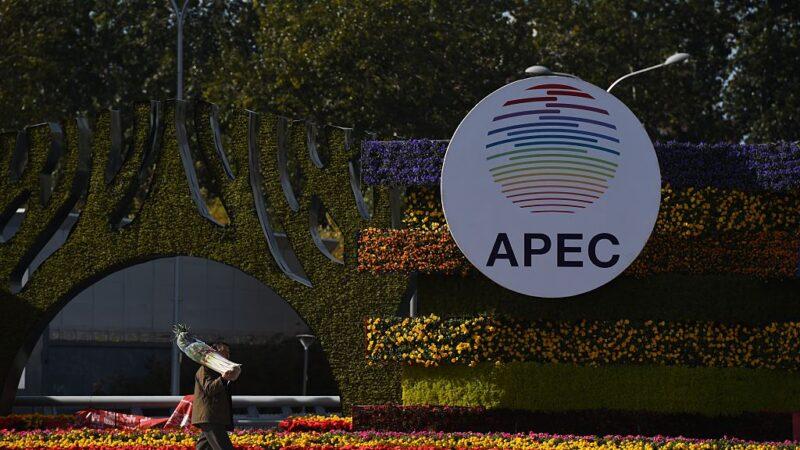 智利取消主办APEC峰会 川习会悬了