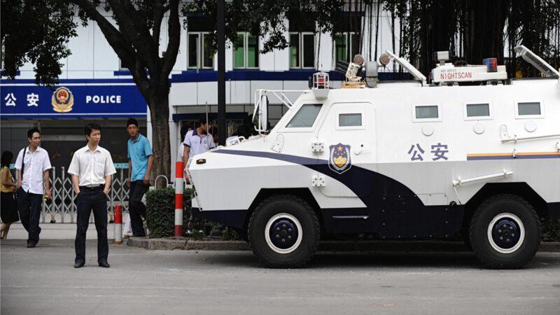 侵犯人權 28家中共公安機構和企業被美制裁