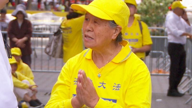 【曉天訪談】20年正信不移 法輪功學員心聲 籲停止迫害