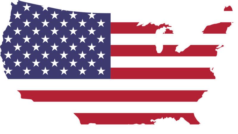 以牙还牙:美国新规限制中共外交官在美活动