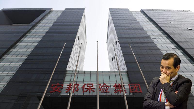 吴小晖母爆中共侵吞299间民企 一间就赚超124亿