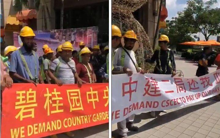 碧桂園被曝拖欠半年工資 大馬中央公園惊現「洋討薪」