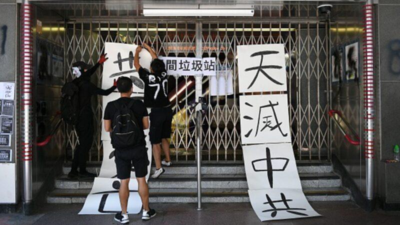唐銘:「天滅中共」響徹香港 誰替天行道?