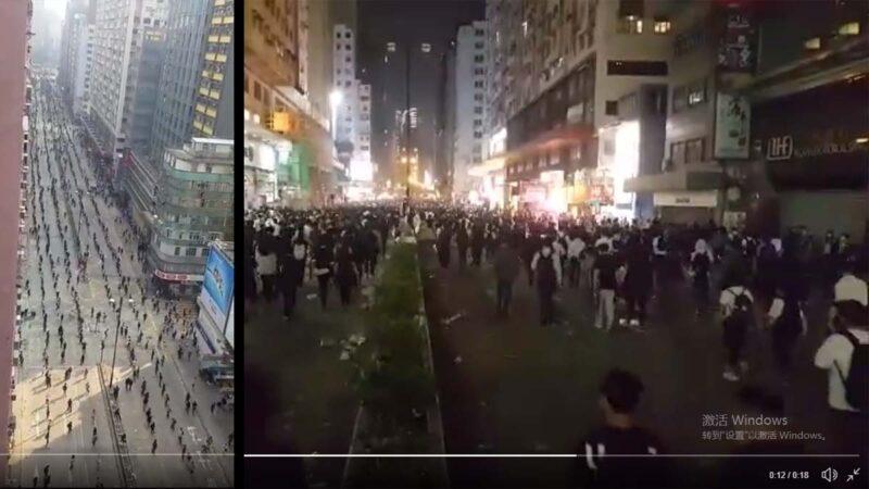 香港理大被围 市民人链救援感动世人(视频)