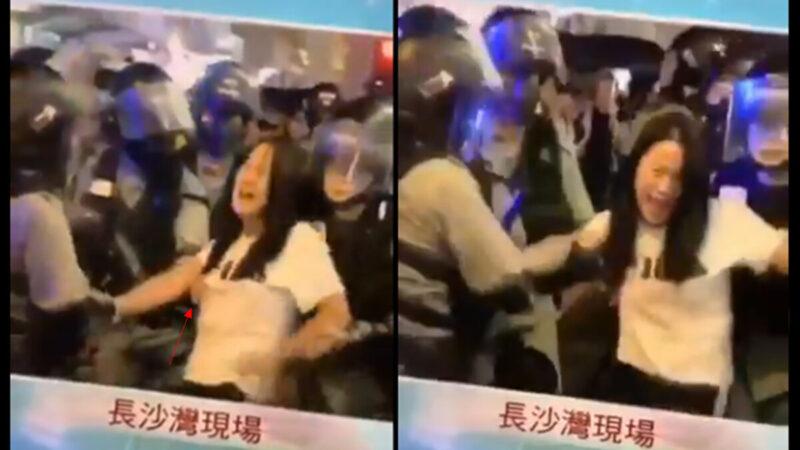 港警随意抓少女 当街性暴力画面引众怒(视频)