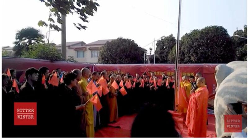 大陸佛寺宣誓「忠黨愛國」 老信徒透露:被逼的