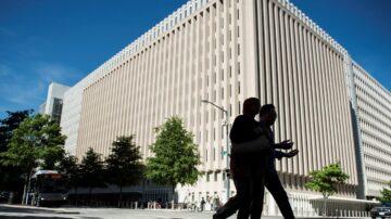 川普吁世银停止借款:中共很有钱也会造钱