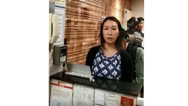 港警瘋狂 女街坊購物亦被抓 對鏡聲明:我不會自殺