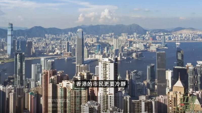 【江峰時刻】川普否認降低關稅,中共、《紐約時報》遭打臉;香港抓捕七名議員,可能刺激美參議院香港人權法提前排期