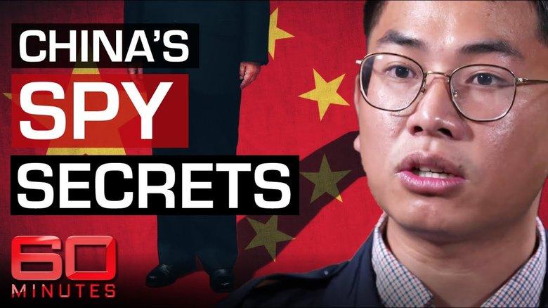 澳媒再播王立強專題片 信息戰專家:他是「共諜執行秘書」
