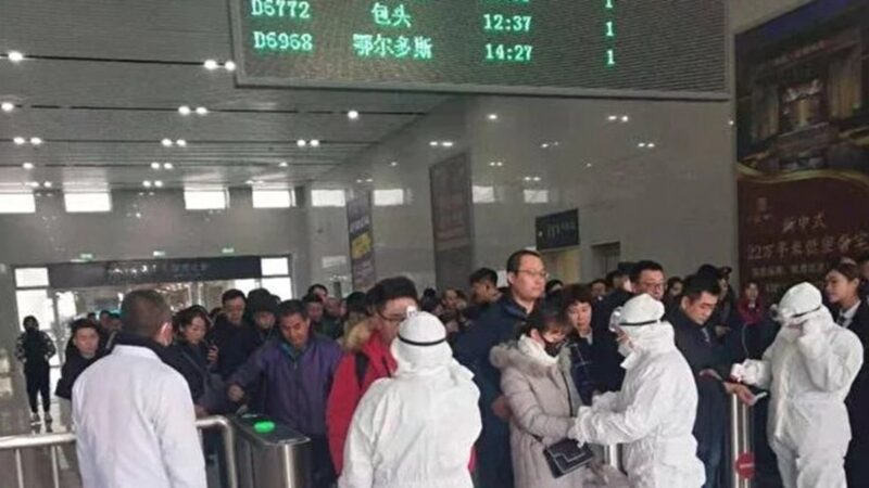 """中国""""黑死病""""又增一例 当局深夜悄悄公布"""