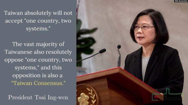 蔡英文选情飙涨 专家:北京是最佳助选员