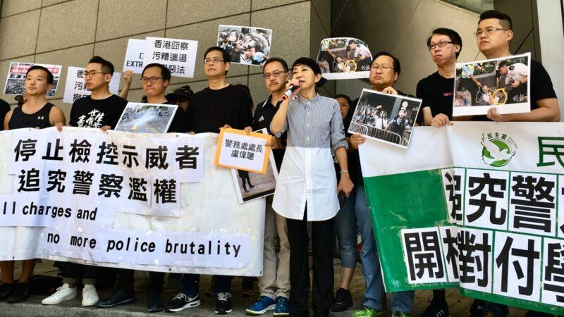 香港「毛姨」飆罵港警 網友:大快人心(視頻)