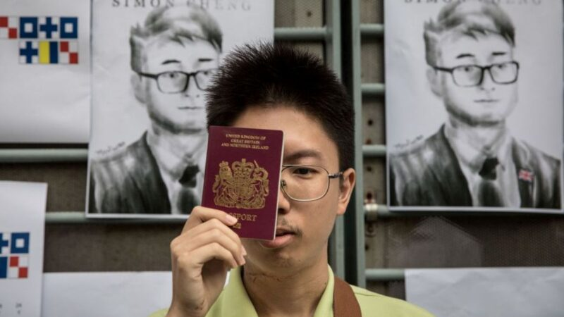 遭中共刑求内幕曝光 郑文杰将获英国签证
