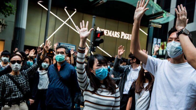 【直播回放】11.22 香港中环和你 Lunch 现场