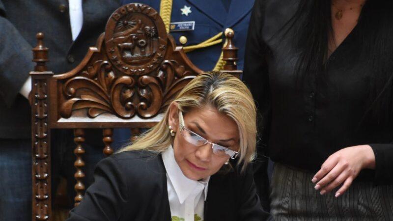 睽违11年 玻国临时政府派驻美大使