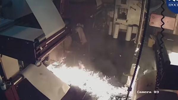 袁斌:縱火《大紀元》印刷廠與恐嚇記者