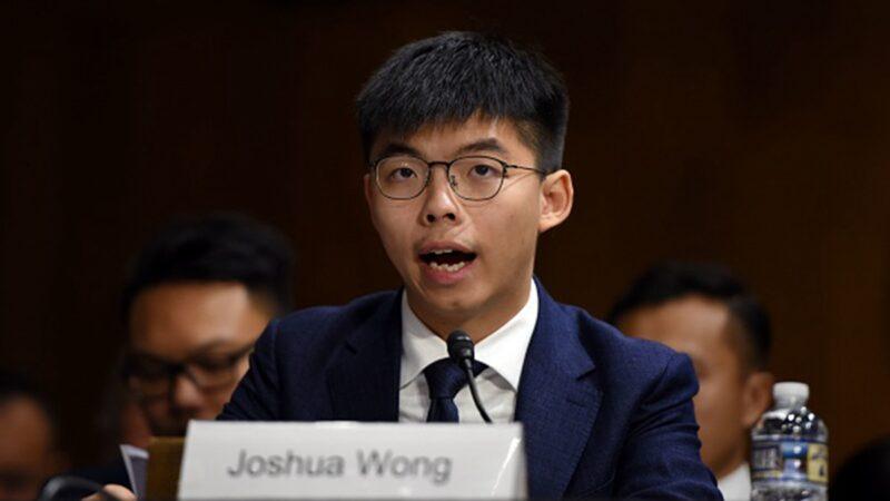 谁最怕香港法案?黄之锋:名单尽快提供