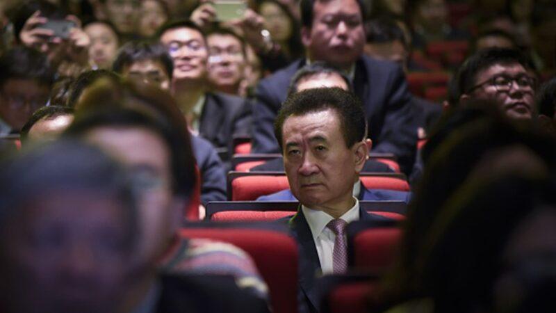 中国富豪榜前10不见王健林 身家缩水儿子消声