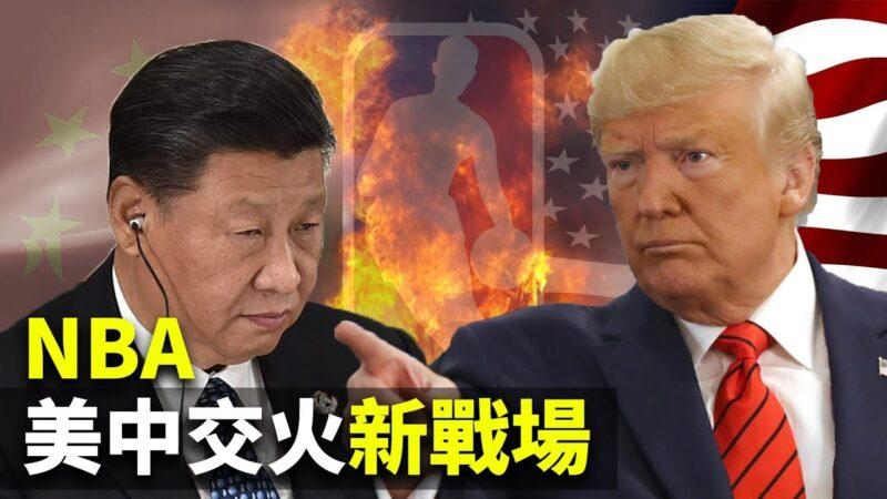 【老北京茶馆】川普签署香港人权法案 香港民意大胜 共谍王立强反水 粉红觉悟?
