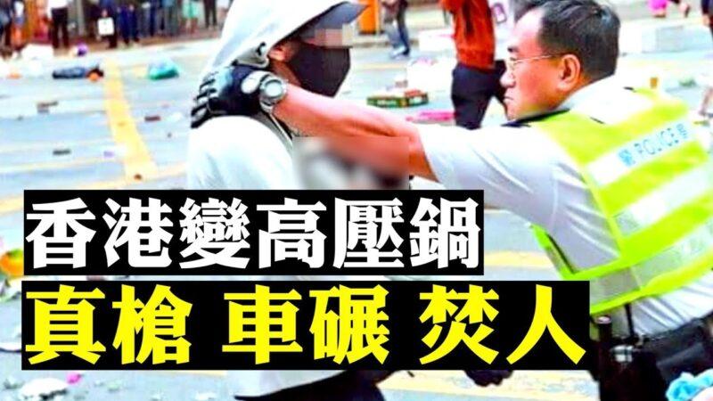 【拍案驚奇】陳彥霖母被自殺?少女要驗DNA證警署性侵!雙十一血色黎明