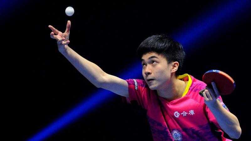 桌球世界杯林昀儒夺铜 台湾史上最佳