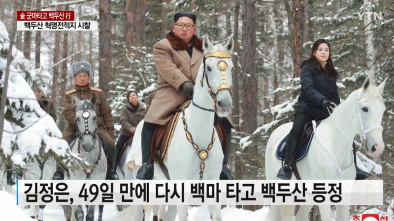 """扬言给美国""""圣诞礼物"""" 金正恩白头山再骑马"""