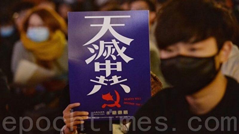 「香港抗爭者」入選《時代》風雲人物10強