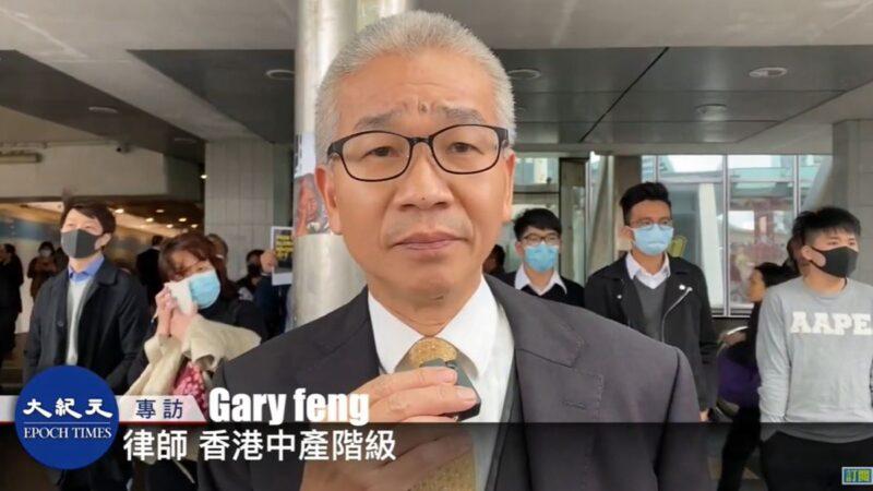 香港中产者谈反送中:我们和年轻人站在一起