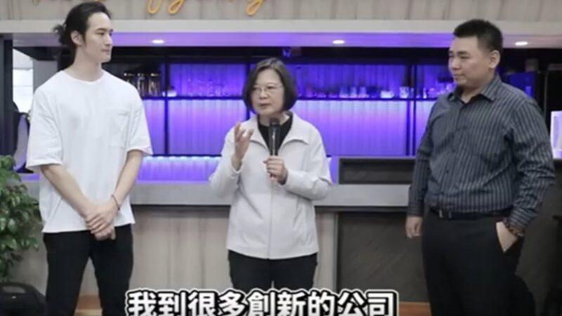 網紅波特王與總統拍片拒屈共 微博百萬粉絲帳號被盜