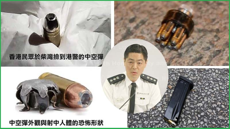 """港警承认用违禁中空弹 声称查获示威者""""真枪""""被疑嫁祸"""