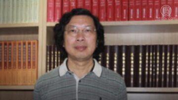 广西出版人何林夏被重判10年
