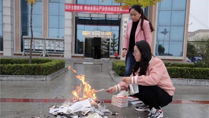 """文革""""焚书""""重演?陆中小学启动查毁图书专项行动"""