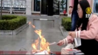 袁斌:在焚书的火焰里 文革正在向我们走来