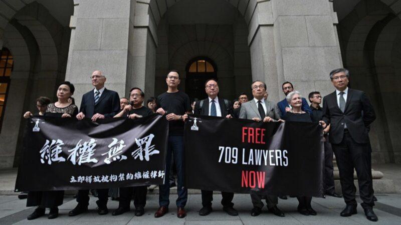 廣州舉辦世界律師大會 中國維權律師禁止參加