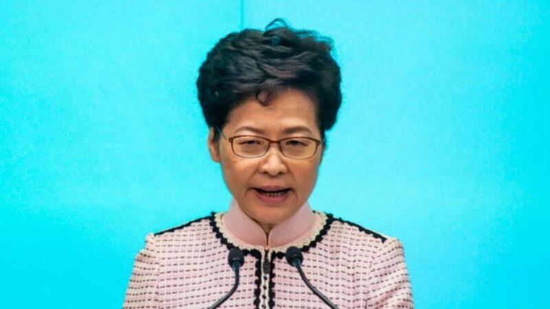 香港泛民立法会议员提案 弹劾特首林郑