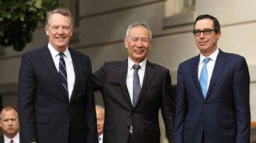 中美第一階段貿易協議 「魔鬼細節」曝光