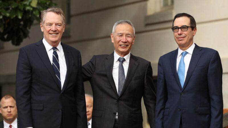"""中美第一阶段贸易协议 """"魔鬼细节""""曝光"""