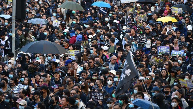 """【直播回放】""""守护香港  和你同行"""" 12.8国际人权日大游行"""