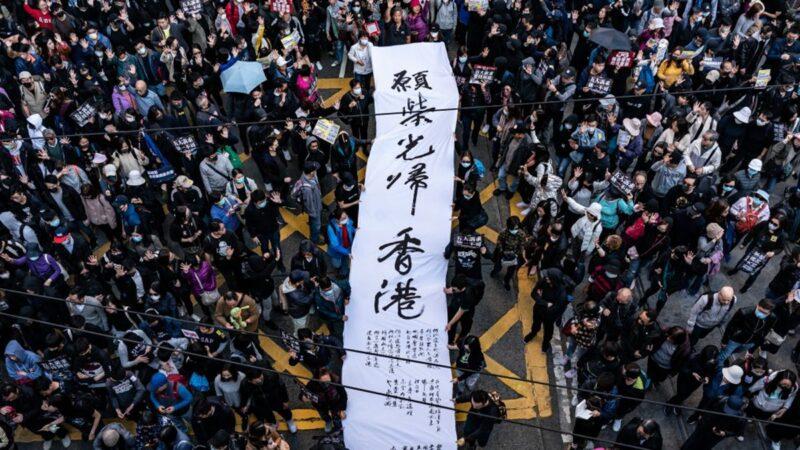 香港国际人权日大游行 80万人潮逼爆街头(组图)