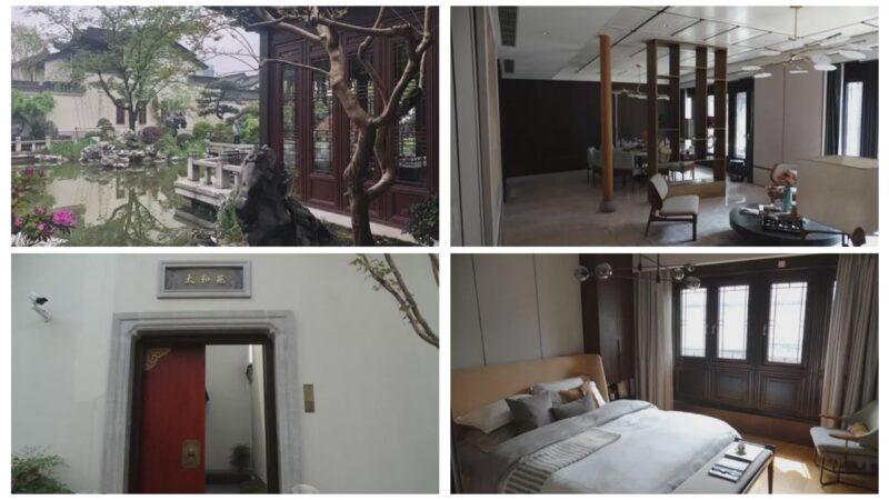 吳小暉一座別墅拍賣 3萬多人圍觀無人買
