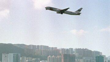 中国飞机迫降美军基地 美国士兵让中国人震惊