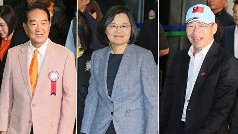 【直播回放】第2场总统政见会 蔡韩宋再交锋会