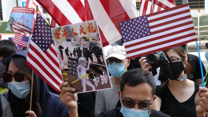 香港法案开始生效 传亲共港商赴美被拒入境